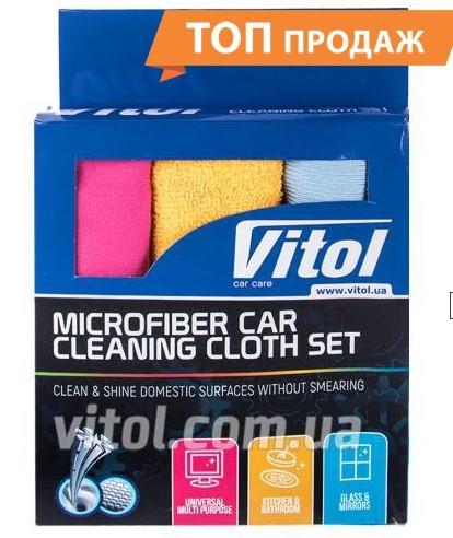 Набор тряпок микрофибра VSC3030-3