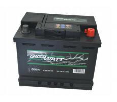 Батарея аккумуляторная, 12В 56А/ч