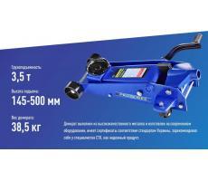 Домкрат VITOL ДП-35038 3,5т в коробке с педалью